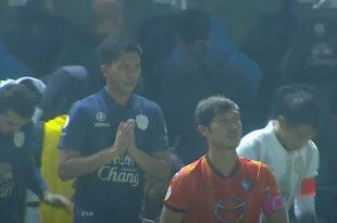 ไทยลีก บุรีรัมย์ ยูไนเต็ด 1-2 นครราชสีมา มาสด้า เอฟซี Buriram United 1-2 Nakhonrachasima FC